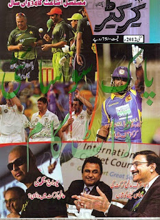 Cricketer Magazine May 2012