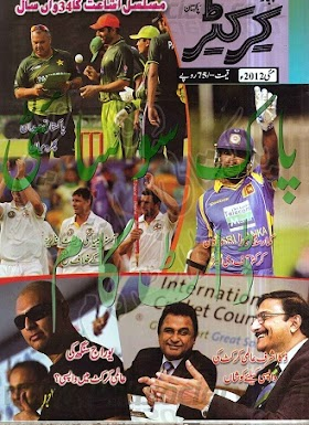 Cricketer Magazine May 2012 Read Online