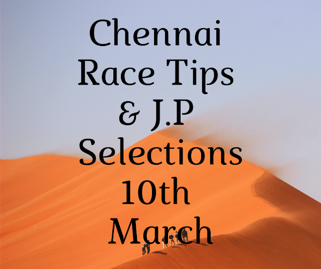 India Race Tips, India Race Tips Today, India Race, Indian Race, India Race Com, Indian Race Tips, free Indian Horse Racing Tips,indian race tips 10th march.