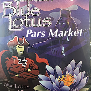 Blue Lotus dry leaves at Pars Market in Howard County Columbia Maryland 21045