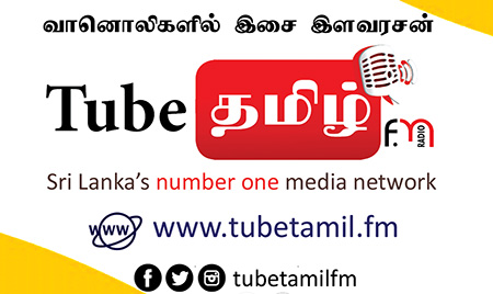 TubeTamil FM – Live From Jaffna
