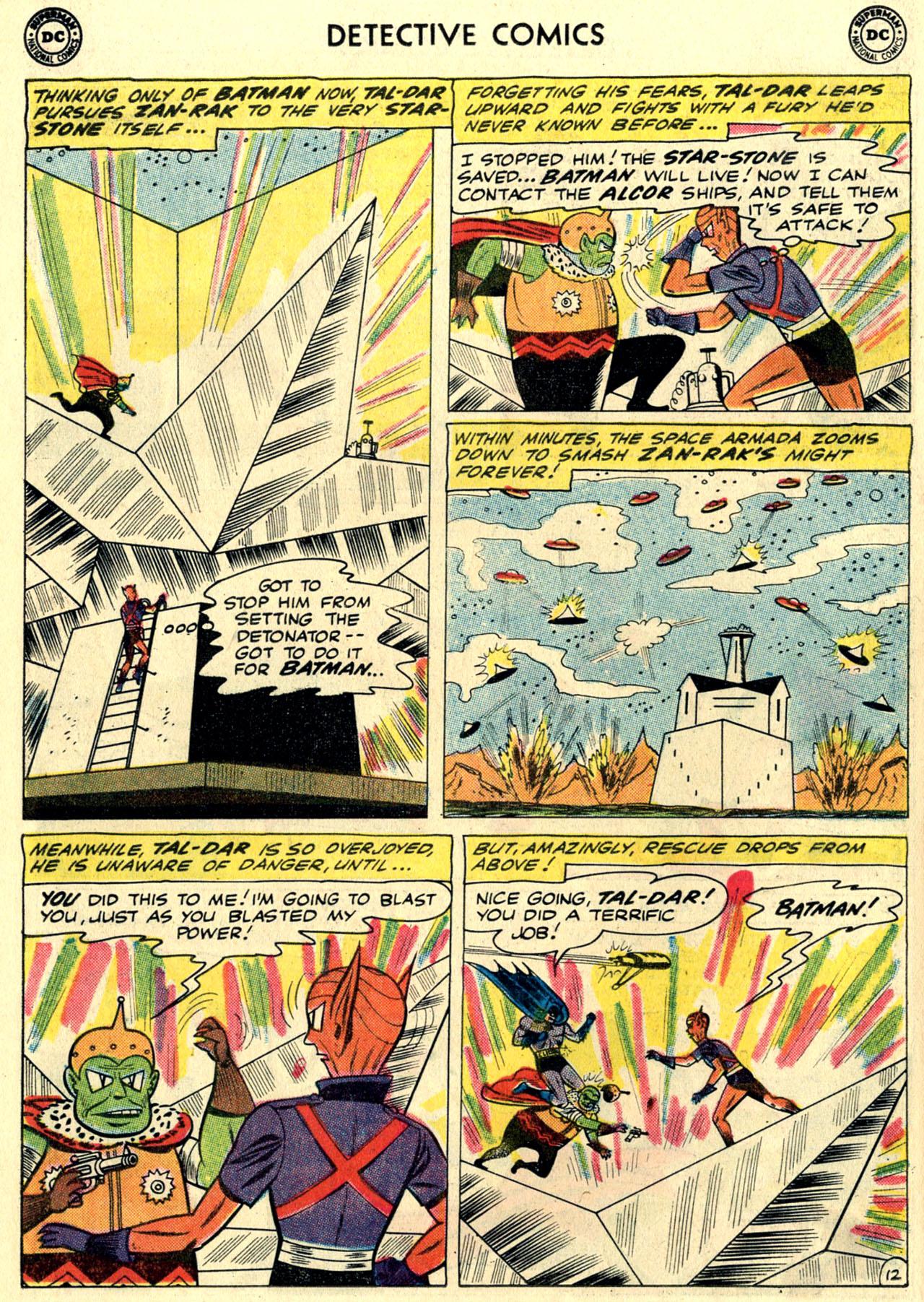 Detective Comics (1937) 282 Page 13