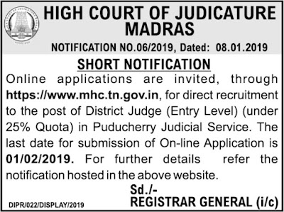Tamil Nadu District Judge (Entry Level) Recruitment Notification 2019