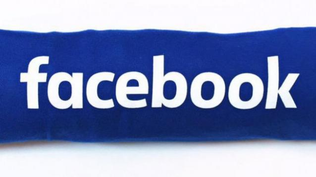 facebook_logo_new-624x351