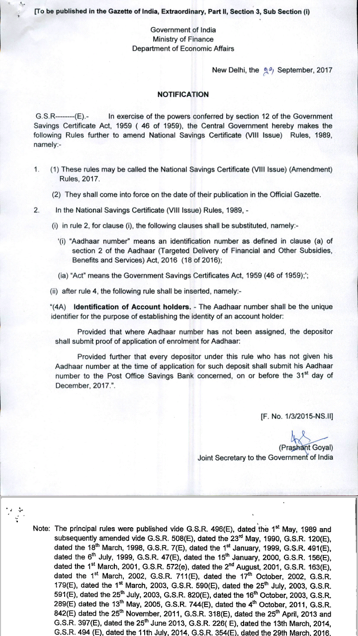 Inclusion of aadhaar in small savings schemes sbkvpnscppf inclusion of aadhaar in small savings schemes national savings certificate viii issue rules 1989 1betcityfo Choice Image