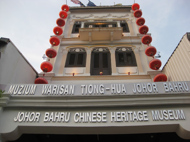 Chinese Heritage Museum