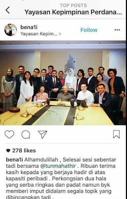 https://2.bp.blogspot.com/-nabkpU7BCo0/WIhchac6hnI/AAAAAAAAB7M/gKDlfWYU9O09aG1tI1VqFT6q6QD2sWv5wCLcB/s1600/artis-Mahathir-2.jpg