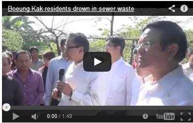 http://kimedia.blogspot.com/2014/11/boeung-kak-residents-drown-in-sewer.html