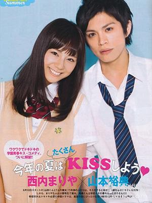 Yamada Và Thất Đại Ma Nữ - Yamada-kun To 7 Nin No Majo VietSub (2013)