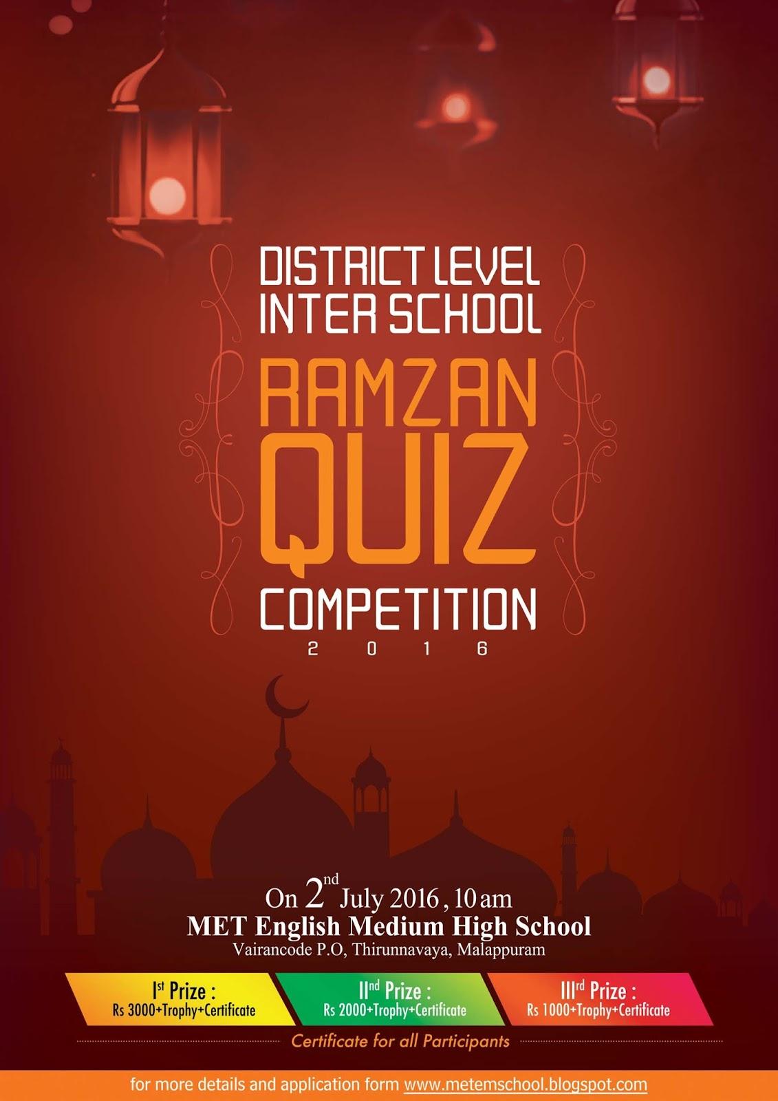 M E T English Medium High School,Kazhuthakkara: Inter School