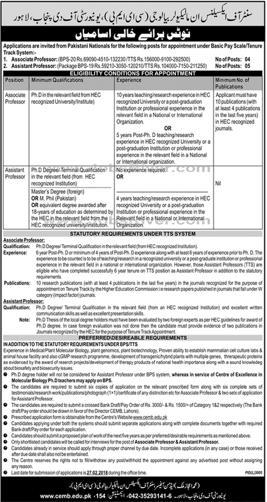 Jobs In University of The Punjab (PU) Lahore January 2018