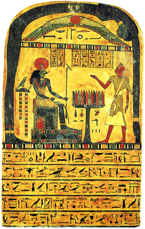 The Bulaq Stele 666 of Ankk-af-na-khonsu