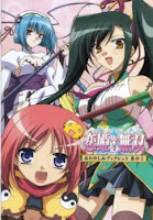 assistir - Koihime Musou - Episodios Online - online