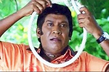 Tamil Comedy Scenes | Vadivelu Comedy Scenes