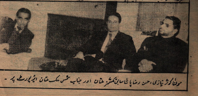 Shams Malik with Maulana Kausar Niazi and Hasan Raza Pasha