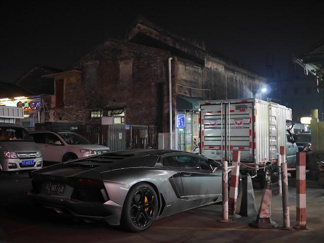 parked Lamborghini