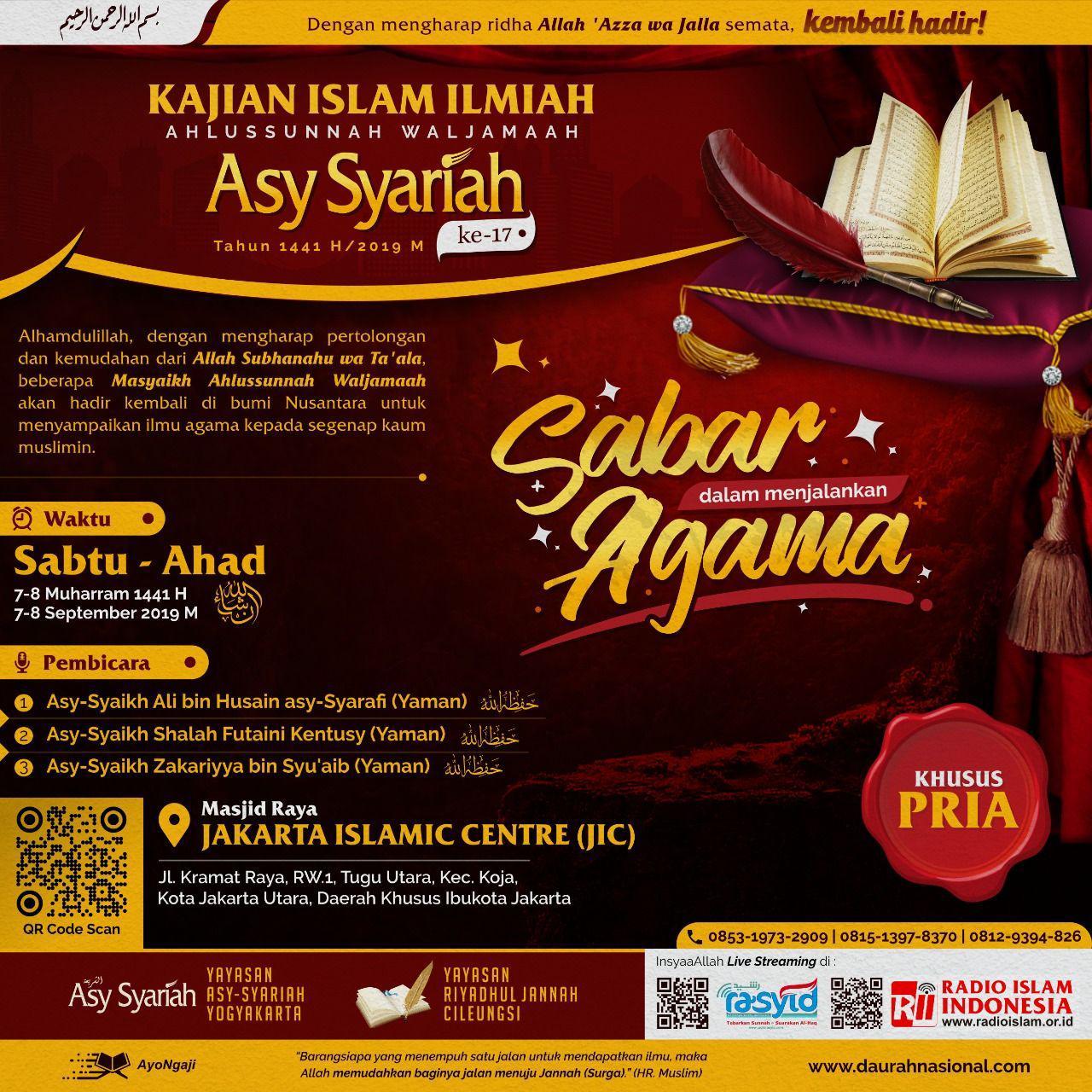 Info Daurah Nasional Asy Syariah 2019