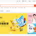 How to buy from Taobao in Malaysia? | Step by Step guide and Tips