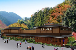 京王線高尾山口駅前に日帰り温浴施設を建設