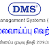Vacancy In Data Management Systems (Pvt) Ltd.