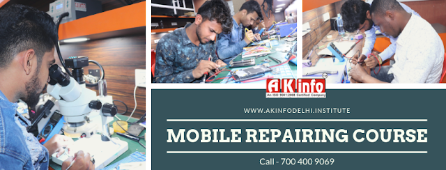 mobile repairing course in bareilly