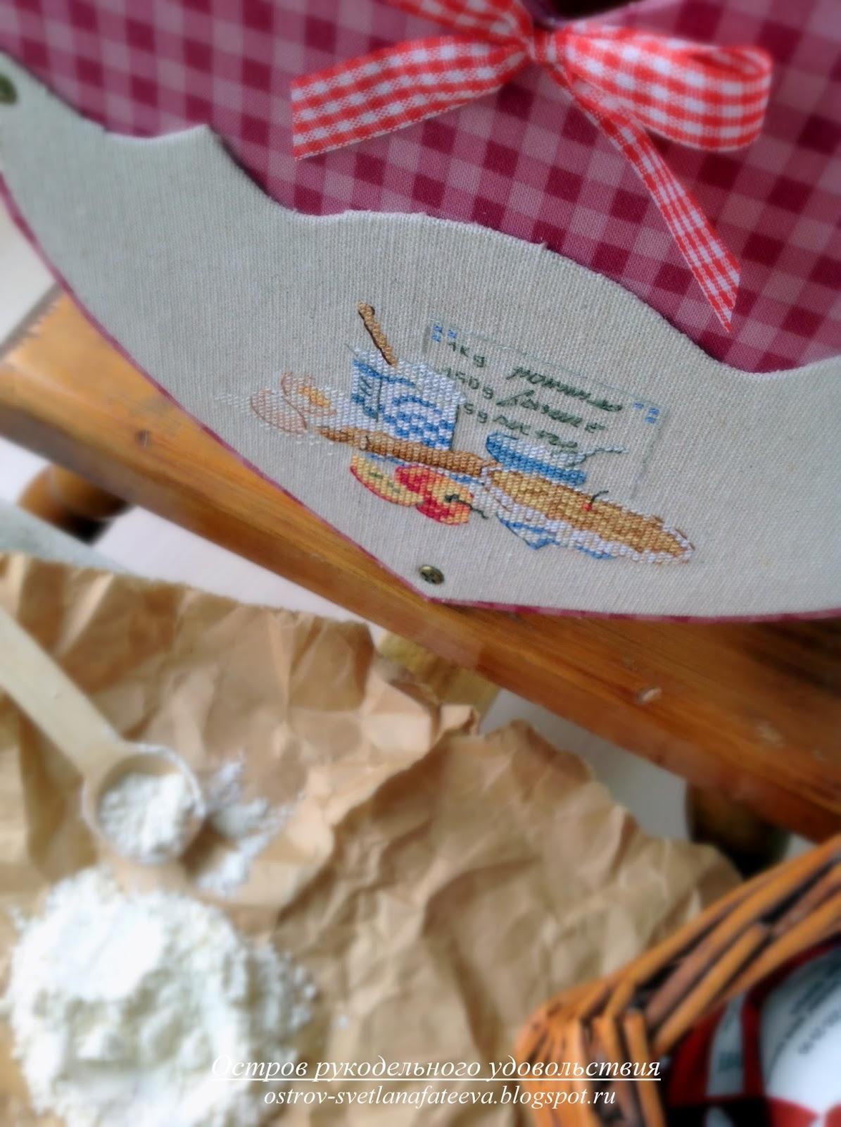 Вязаные юбки крючком Вязание крючком, бесплатная схема