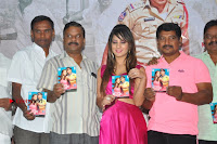 Box Telugu Movie Audio Launch Pos  0027.jpg