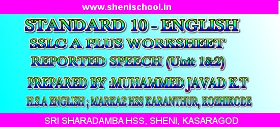 SRI SHARADAMBA HS SHENI: SSLC ENGLISH - A+ WORKSHEET TO PRACTICE ...