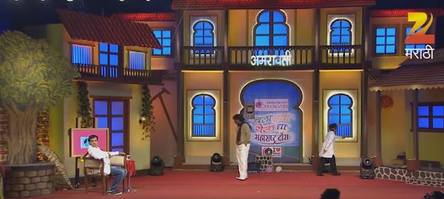 Chala Hawa Yeu Dya Maharashtra Daura - Episode 20 - February 15, 2016 - Amravati Webisode