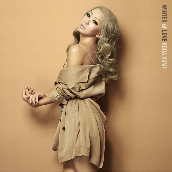[Single] 倖田來未 – On and On (2016.01.13/MP3/RAR)