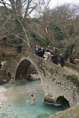 Θεοφάνεια στο γεφύρι της Βροσίνας