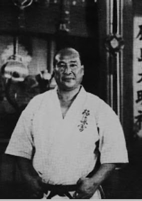 Sosai-Oyama