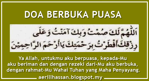 Niat Puasa Ramadhan, Doa Berbuka Puasa dan Fadhilatnya
