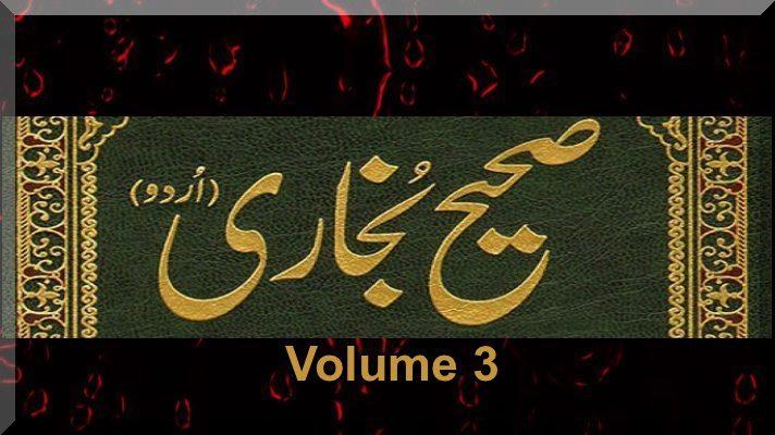 Sahih Al-Bukhari Hadith Islam Urdu Volume 3