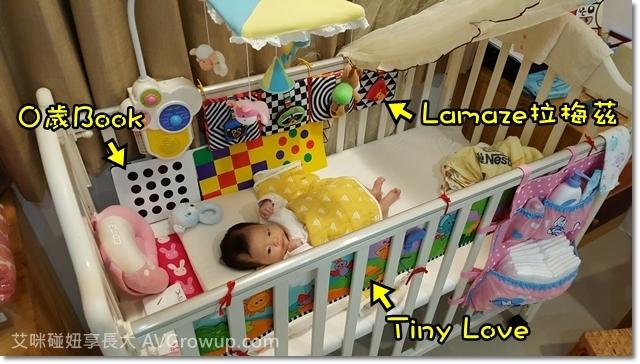 親子共讀-拉梅茲-可愛動物床圍布書-床圍布書-閃卡-圖卡-認知圖卡-認知書-翻翻書