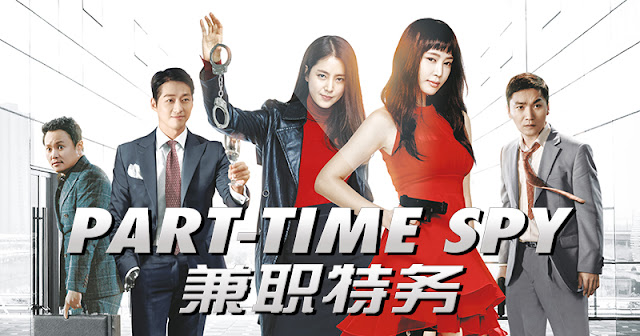 Film Korea Part Time Spy Subtitle Indonesia
