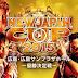 Reporte NJPW: NJPW New Japan Cup 2015 Final (15-03-2015)