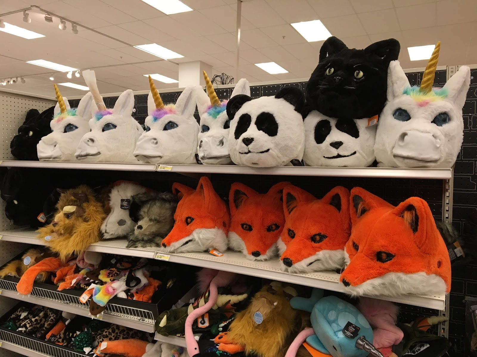 New Columbia Heights: Target has hilarious Halloween animal heads ...