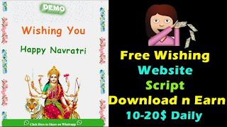 Download Free Festival Wishing Script