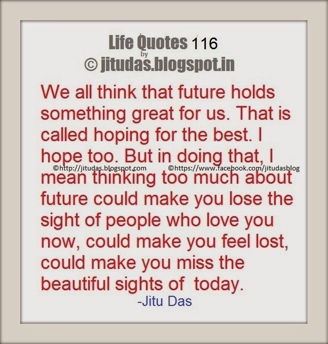 Ego Quotes By Jitu Das Quotes