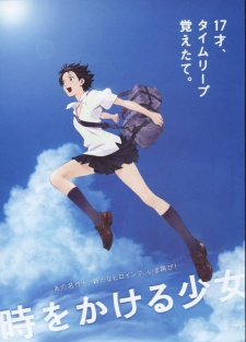THE GIRL WHO LEAPT THROUGH TIME - Toki wo Kakeru Shoujo - Streaming watch online sub eng subbed