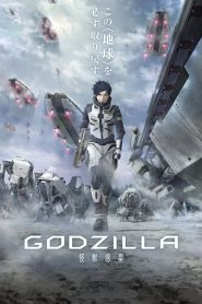 Godzilla: El planeta de los monstruos [Latino] [Mega-Openload-Vidoza 1 LINK]