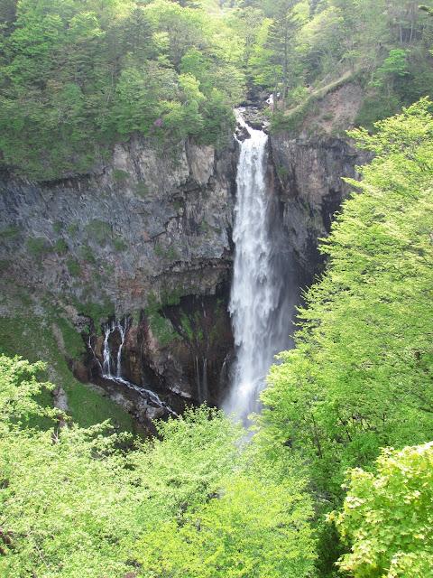 Keigon falls