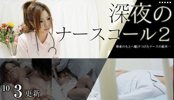 Download Xxx Movie Rmvb 102