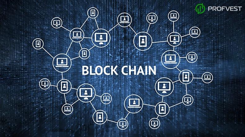Платежные системы блокчейн