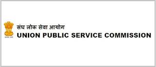 संघ लोक सेवा आयोग में विभिन्न पदों पर निकली सरकारी नौकरी