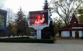 Миргород. Сувенірні крамниці