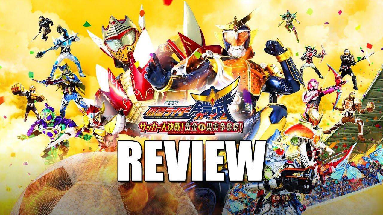 Kamen Rider Gaim the Movie: Great Soccer Battle! Golden Fruits Cup - VietSub (2015)