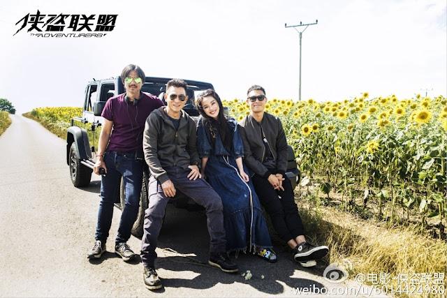 The Adventurers Chinese movie