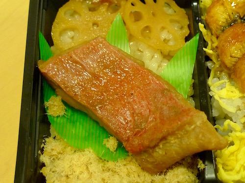 うなぎ、金目鯛と銀鮭のあいのせ御膳
